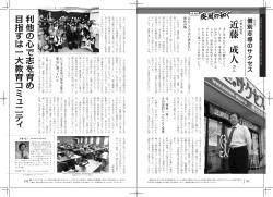 media-success ページ2